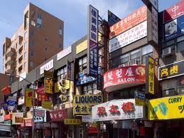 Flushing Queens Ny Largest Asian Population In The Usa New York City Queens Nyc Living In New York