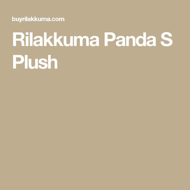 Rilakkuma Panda S Plush