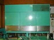 Vintage 1950s Ge Wall Mounted Refrigerator Vintage Refrigerator Vintage Kitchen Vintage Kitchen Cabinets