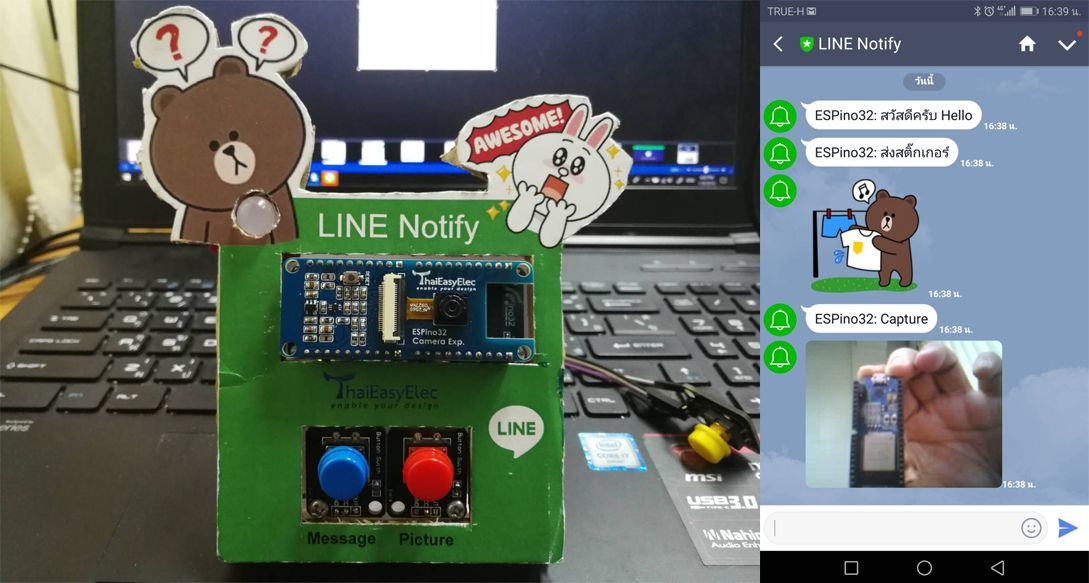 LINE Notify using ESPino32 ESP32 001 | IOTs | Learn to
