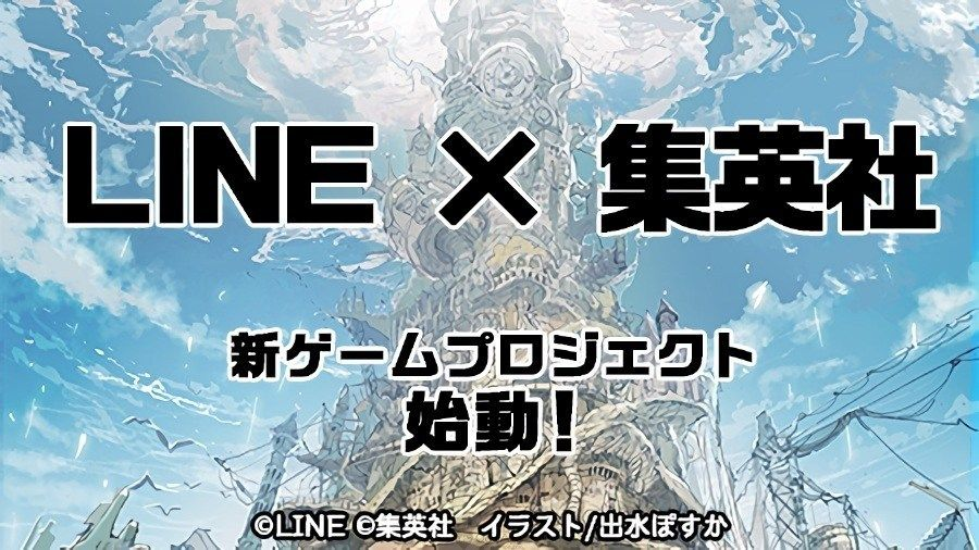 Line Games Umumkan Kolaborasi Game Baru Dengan Designer Karakter The Promised Neverland Calm Artwork Poster Artwork