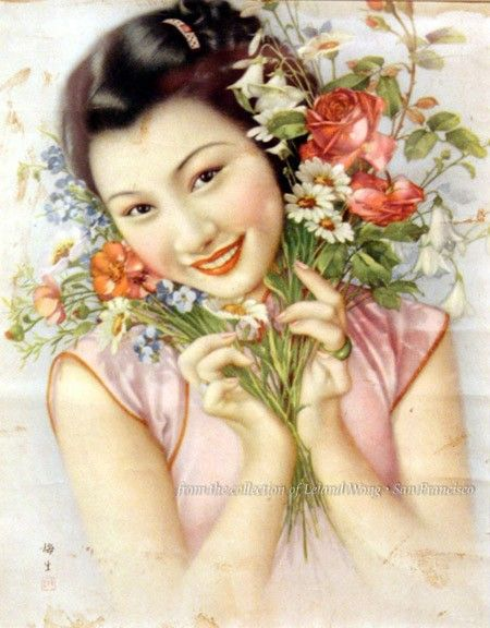 Vintage Shanghai Woman Posters