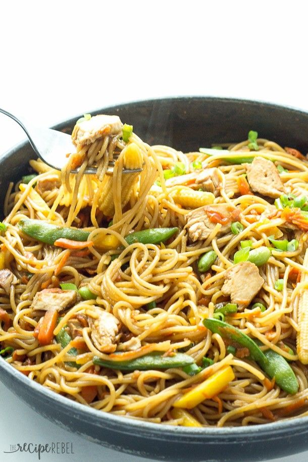 One pot chicken chow mein an easy one pot version of chicken one pot chicken chow mein an easy one pot version of chicken chow mein youll never have to settle for takeout again forumfinder Images