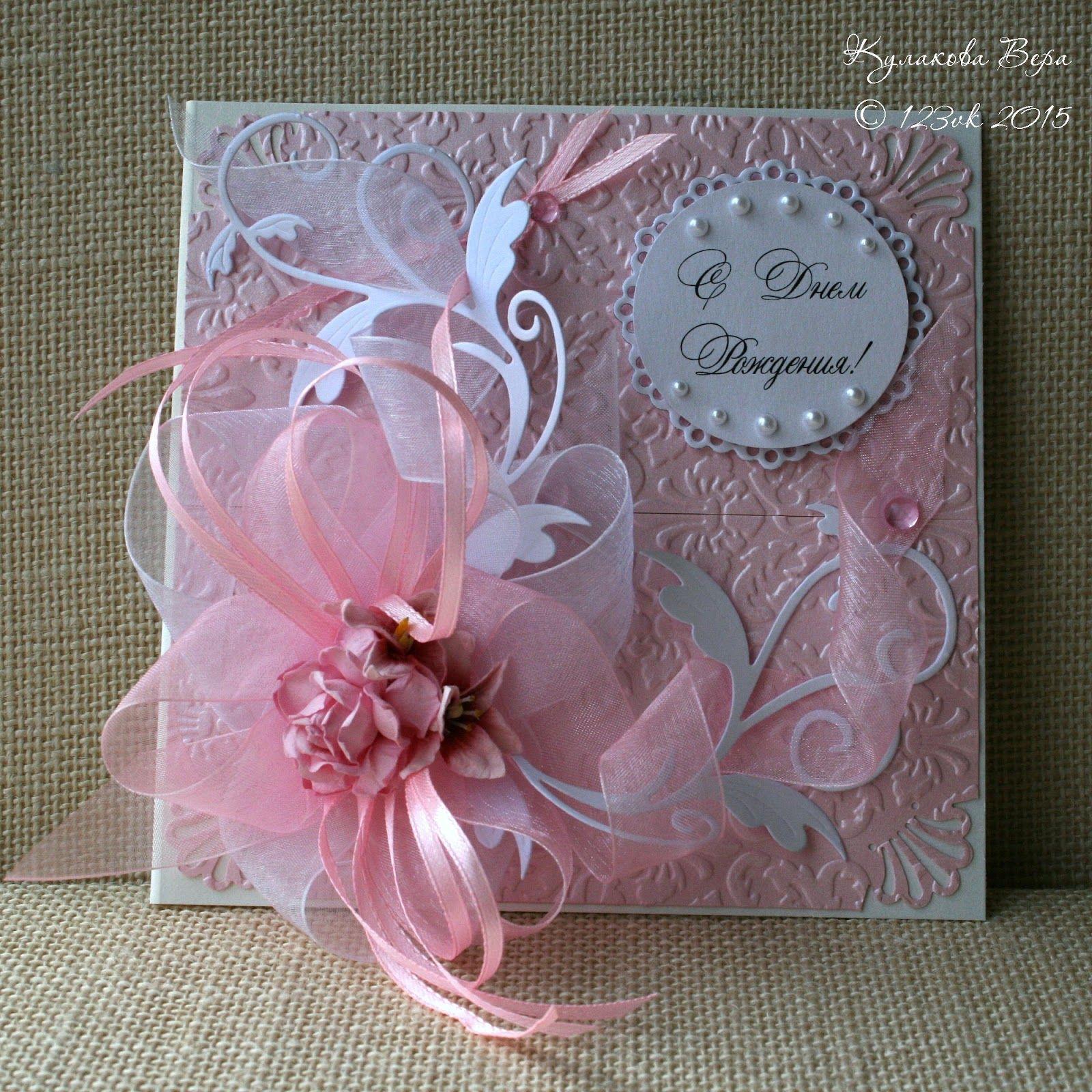 Авторские открытки свадьба