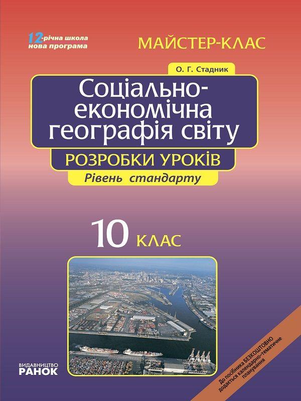 Гдз по математике 5 класс г.в.дорофеева и.ф.шарыгина деление со статком