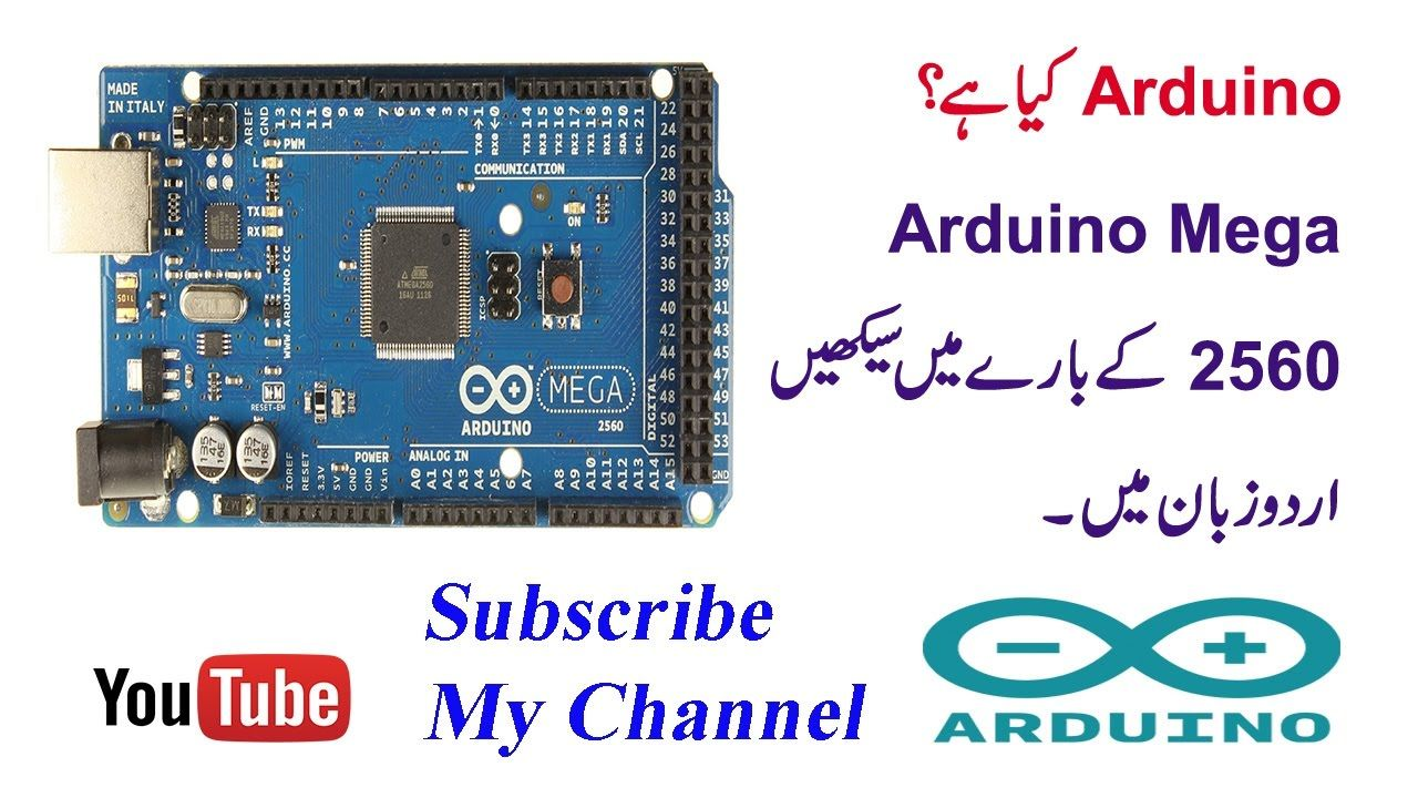 What is Arduino? Arduino Mega 2560 Tutorial in Urdu/Hindi