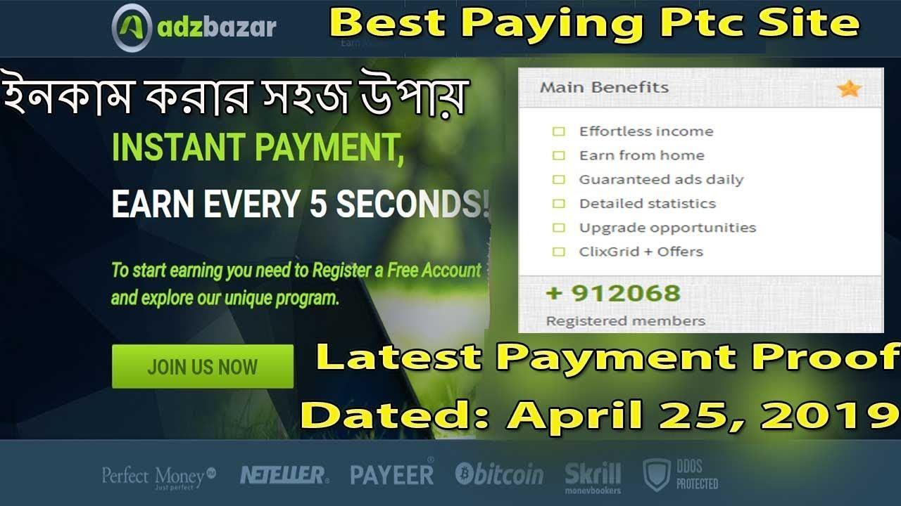 Adzbazar Ptc Site payment proof April 25, 2019 |Earn 10USD