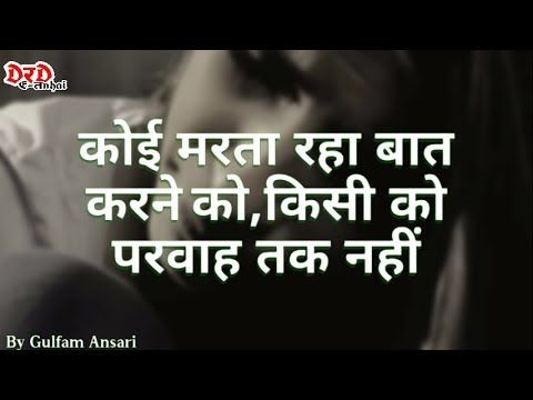 Sad Good Night Quotes Youtube Photos Quotes Sad Quotes Hindi