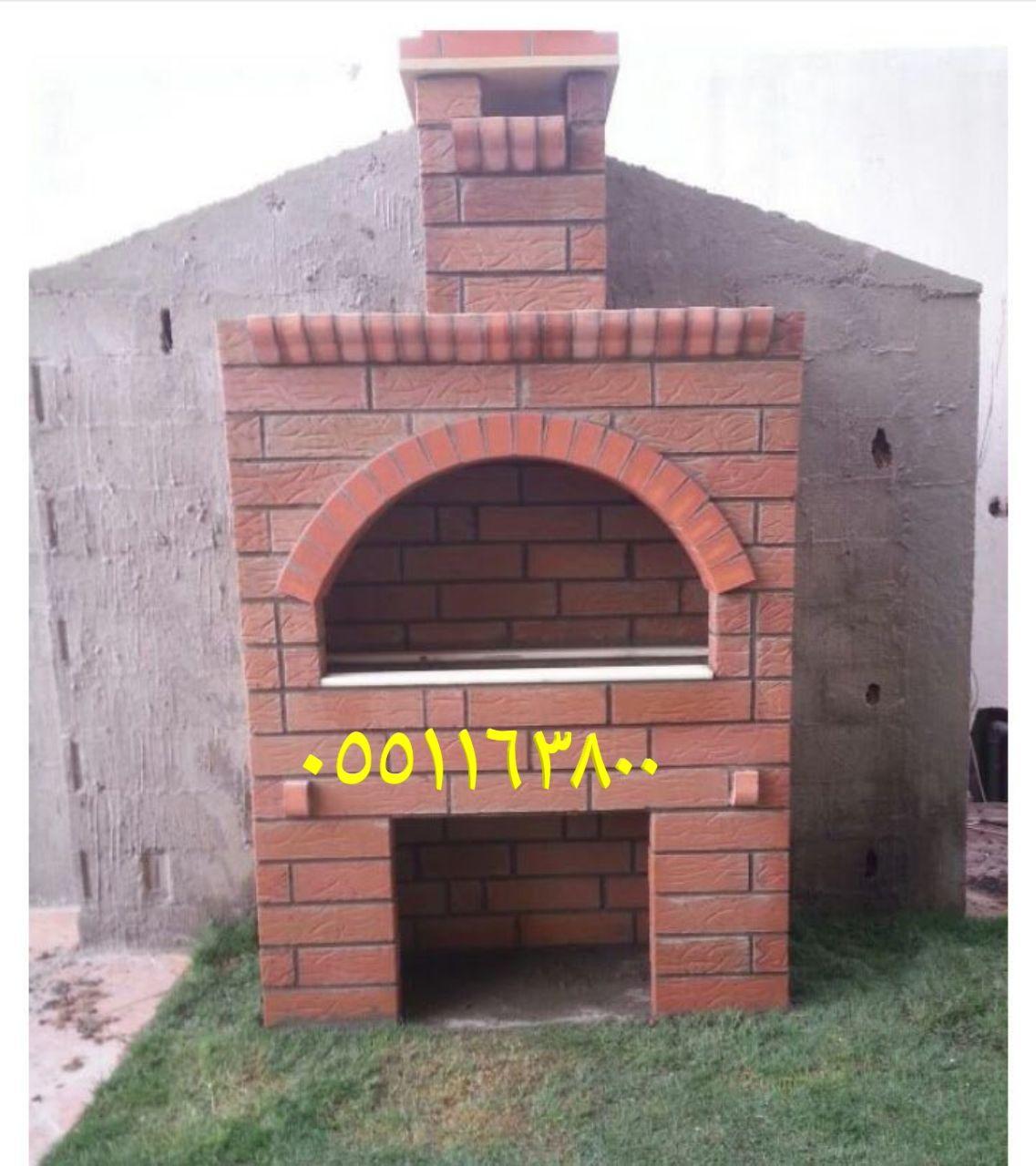شوايات شاورما منزلية شوايات شاورما فحم شوايات ساكو فحم Home Home Decor Fireplace