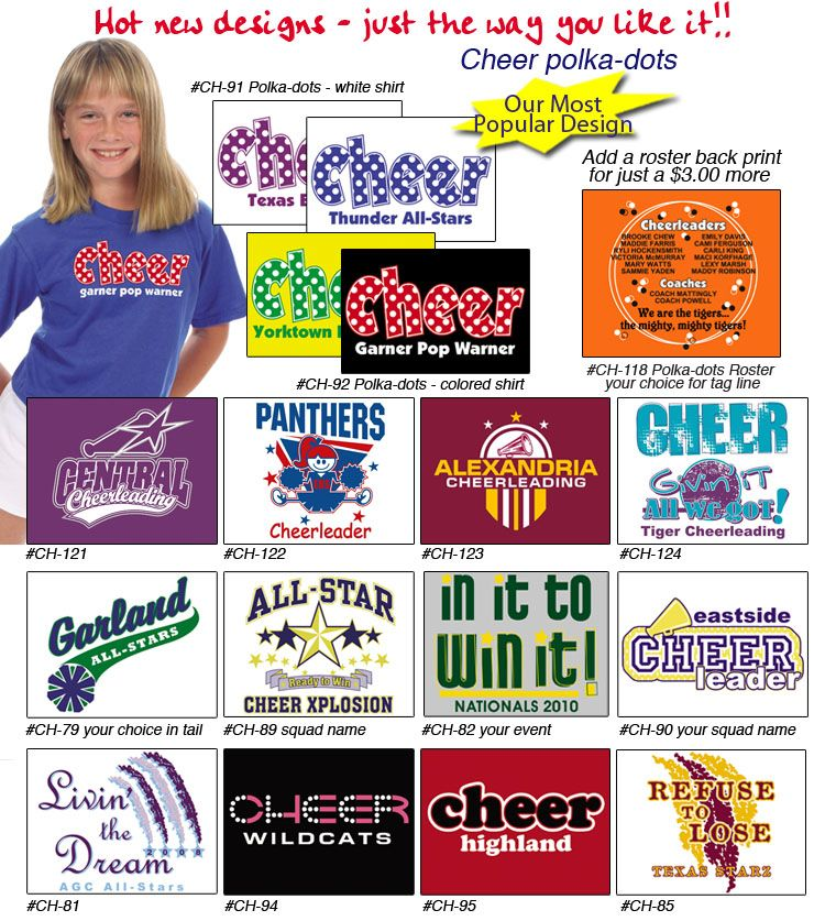 Beautiful Cheerleading T Shirt Design Ideas