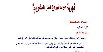 الأحياء أول ثانوي الفصل الدراسي الأول Math Math Equations Arabic Calligraphy