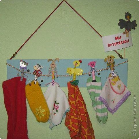 Теперь наши вещи в Детском саду на долго не теряются. фото ...