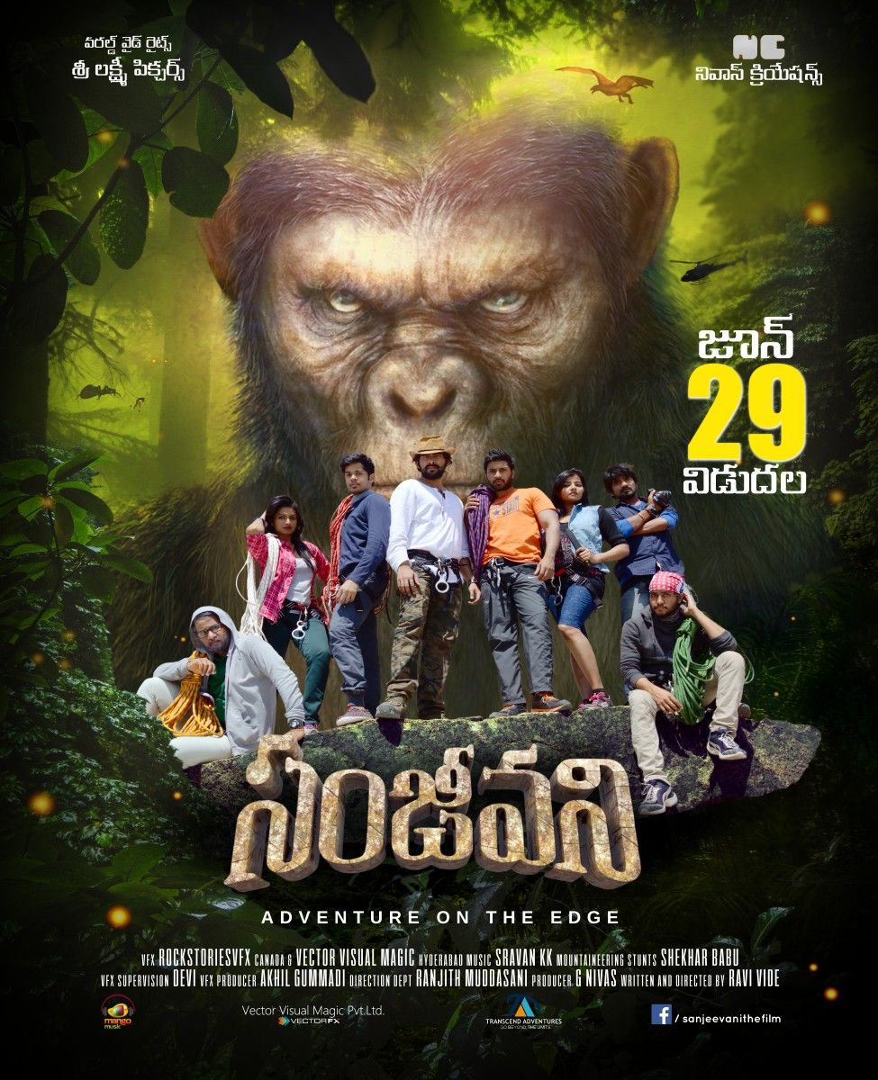 Sanjeevani Movie Release Date Posters Filmievents11485 Horror