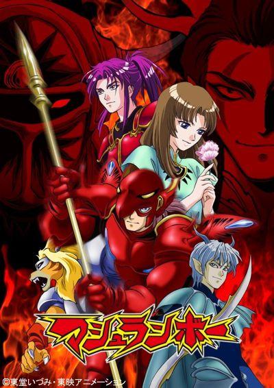 Shinzo Dublado Episodios Assistir Online Em Portugues Anime