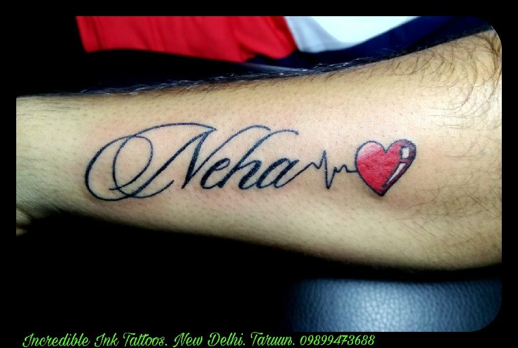 Neha Heartbeat Tattoo Neha Heartbeat Name Tattoo Heartbeat
