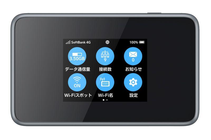 ソフトバンク 最大988mbpsのモバイルwi Fiルーター Pocket Wifi