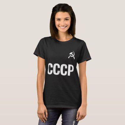 7617fb6fa  Cccp Soviet Union Mens Ringer Retro Russia Footbal T-Shirt -  birthday   gifts  giftideas  present  party