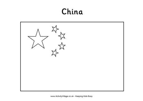 China flag colouring page. Story of Ping. | FIAR Vol. 1 ...