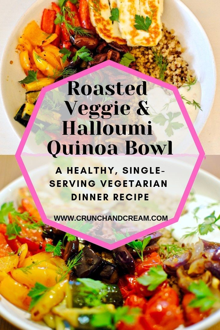 Roasted Veggie Halloumi Quinoa Bowl