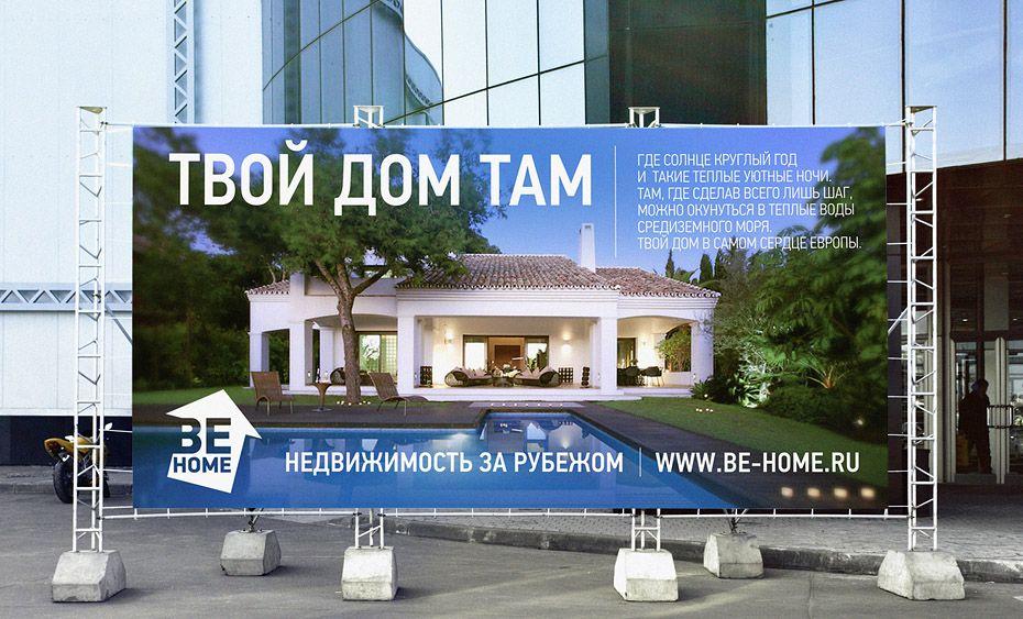 Реклама недвижимости за рубежом если хотите купить недвижимость в флорида авентуре