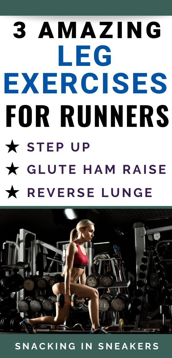 You need to try these three awesome leg exercises for runners! The step up, glute ham raise, and rev...