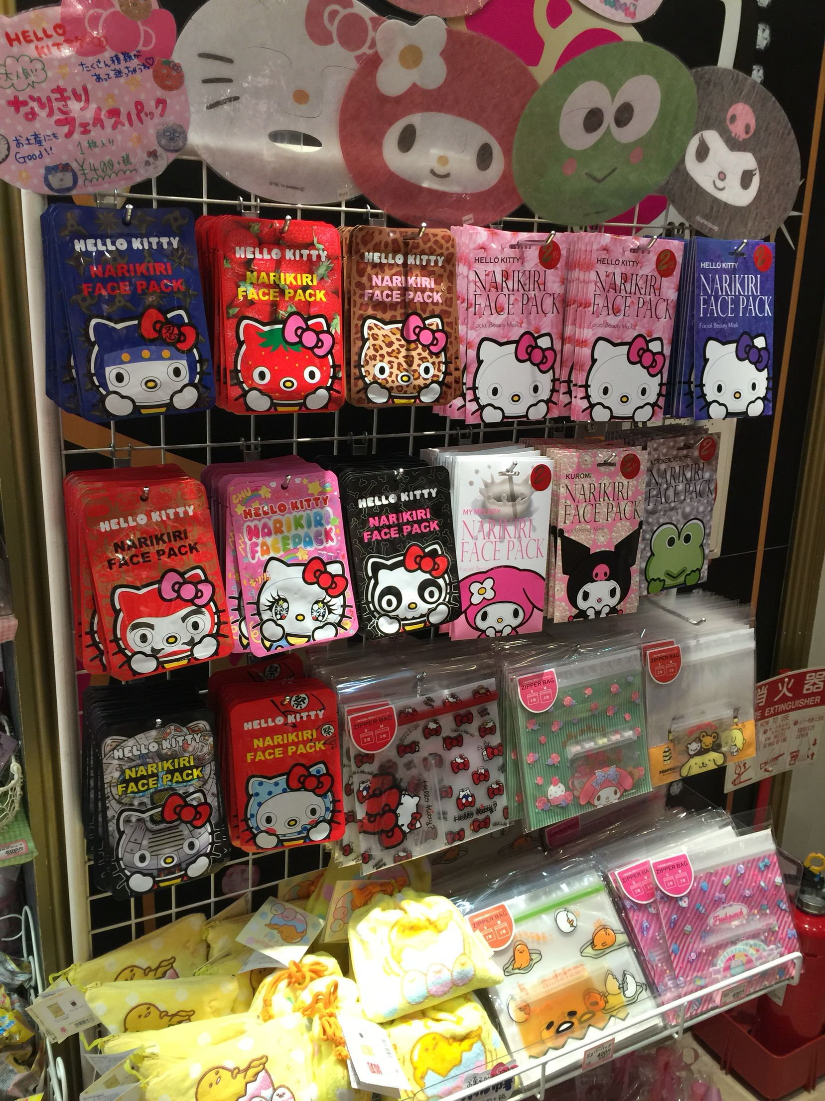 c03b1fe6b503 Hello Kitty  Sanrio face masks -- Sanrio Gallery