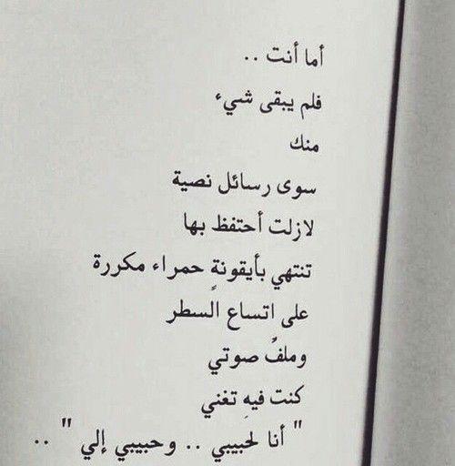 صور ذكريات حب مؤلمة Sowarr Com موقع صور أنت في صورة Love Confessions Learn Arabic Online Arabic Quotes