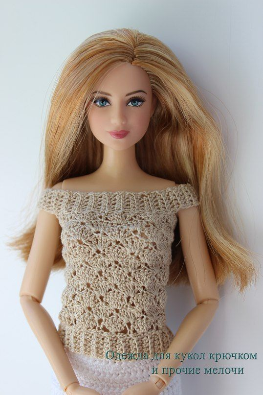 Одежда для кукол крючком и прочие мелочи | BARBIE fashion ...
