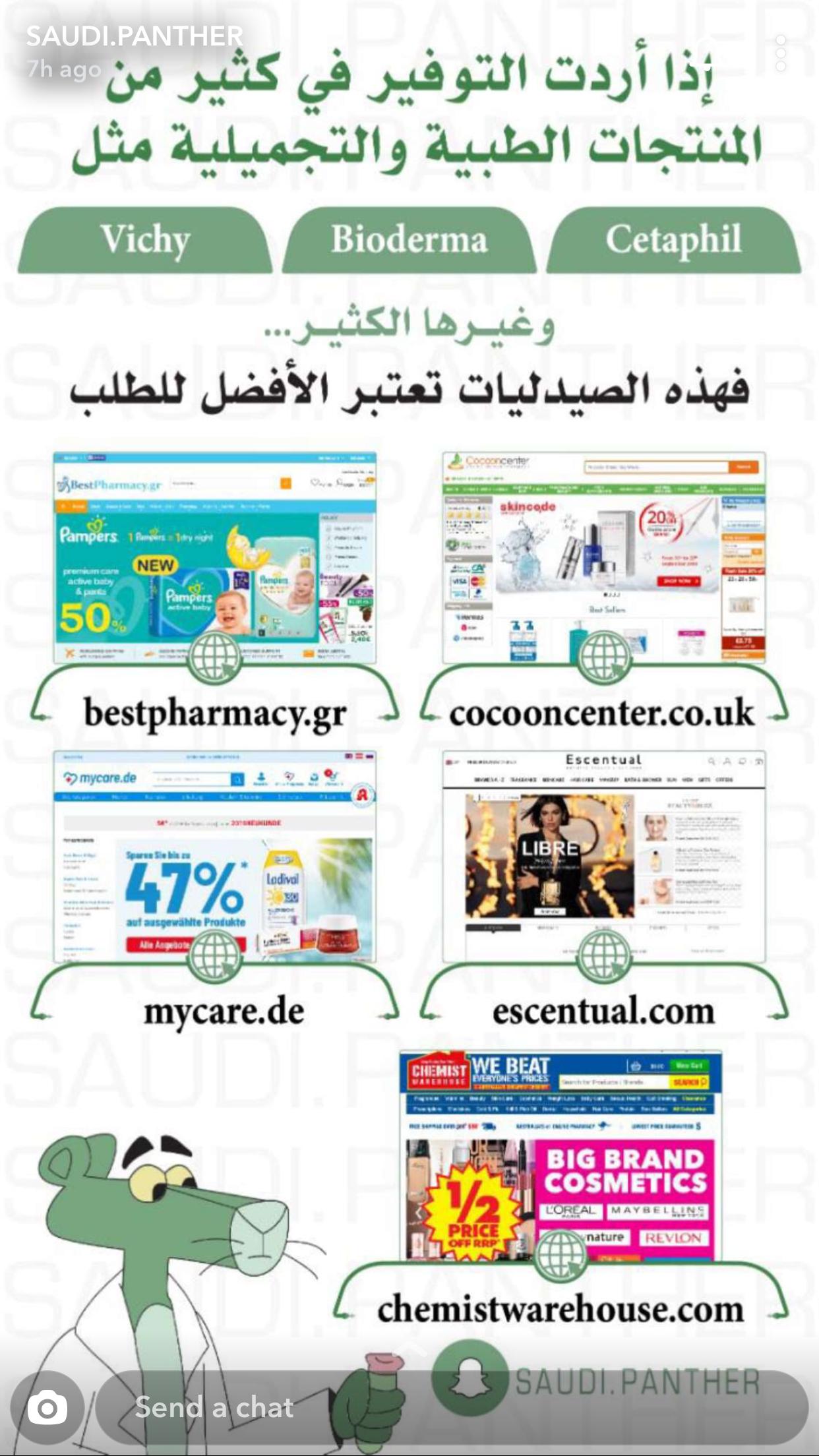 انفوجرافيك دورات تدريبية اونلاين شهادة مجانية تقنيات التعليم Massive Open Online Courses Learning Online Courses