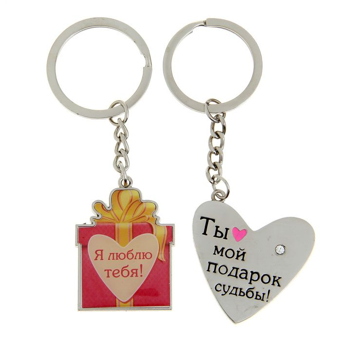 online get cheap valentines day gift for boyfriend aliexpresscom - Valentine Day Gift For Boyfriend