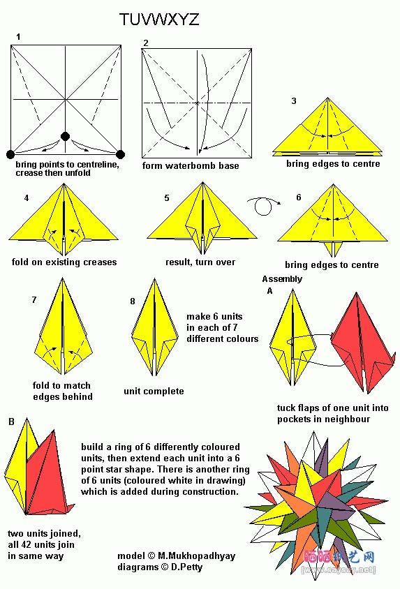origami-spiky-ball-1.jpg (573×844)
