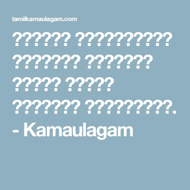 Tamil Sex Real Storygolkes