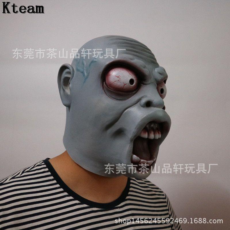 2017 New masquerade alien masks Halloween Scary
