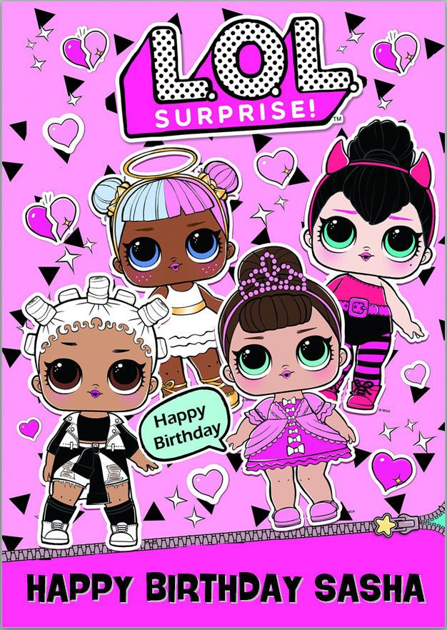 3 29 Gbp Lol Dolls Lil Sis Sister Surprise Birthday Card A5