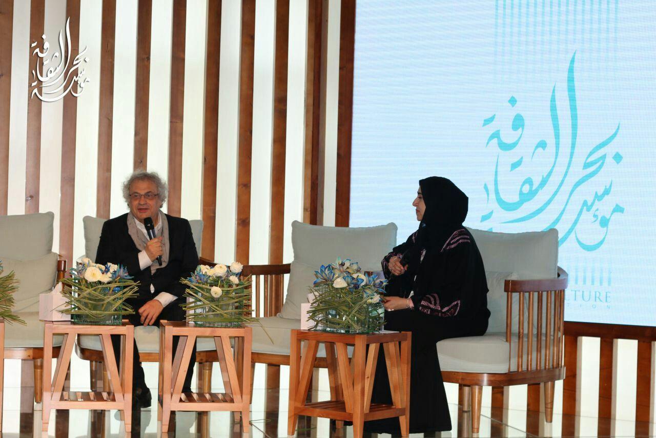 أمين معلوف في ضيافة بحر الثقافة بمعرض أبوظبي للكتاب 2016 Table Decorations Home Decor Decor