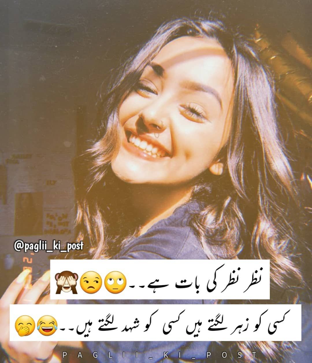 5 089 Likes 113 Comments Mohtarmaa Paglii Ki Post On Instagram Follow Funny Girl Quotes Urdu Funny Quotes Funny Quotes In Urdu