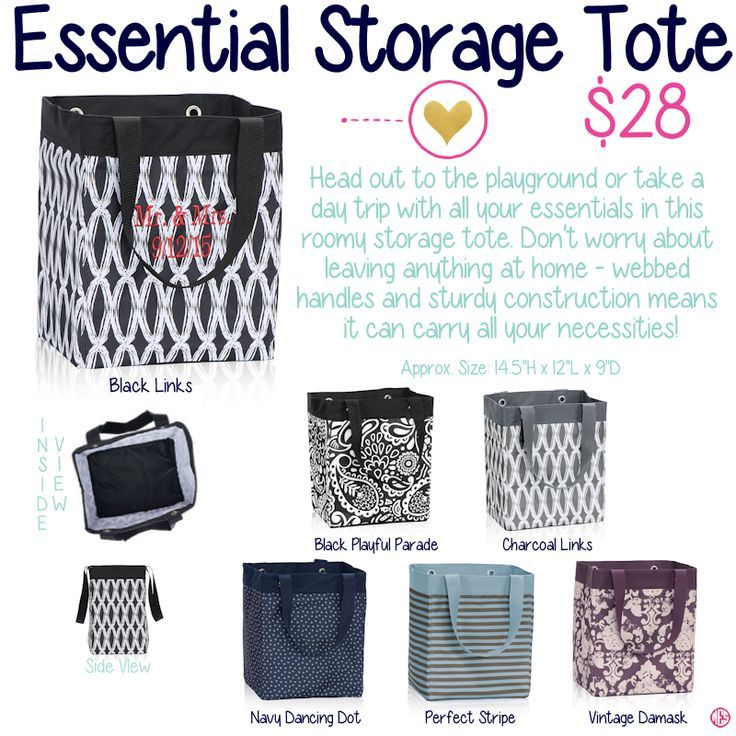 Essential Storage Tote By Thirty One