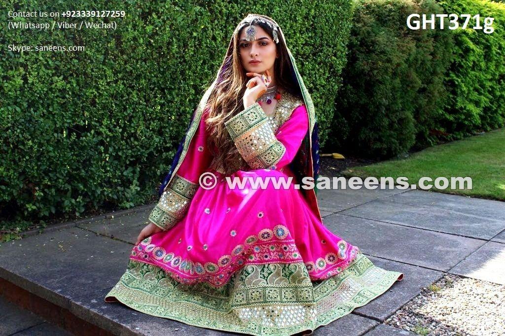 Muslim Bridal Dress In Pink Color Arabic Wedding Dress   Inspiración