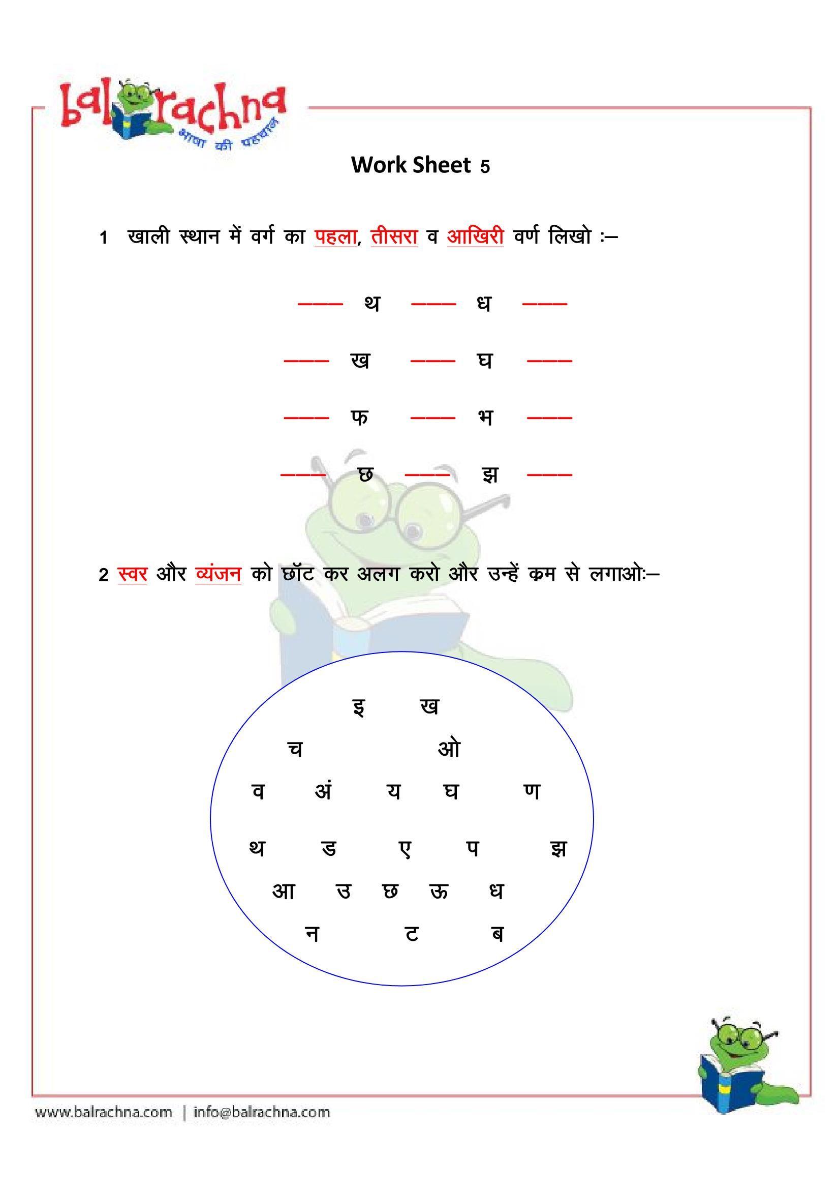 Pin By Rachna Maheshwari On Rachna Maheshwari
