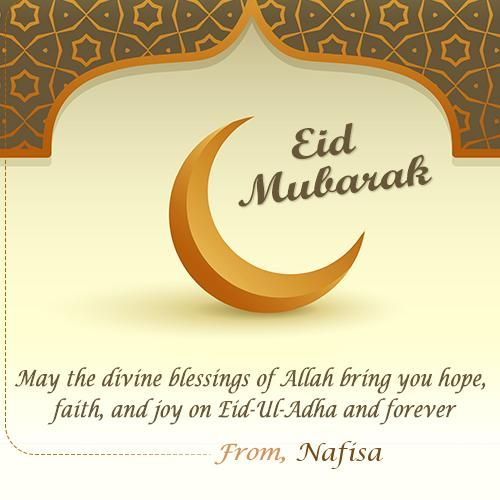 Eid Mubarak Greeting Cards 2020 With Name In 2020