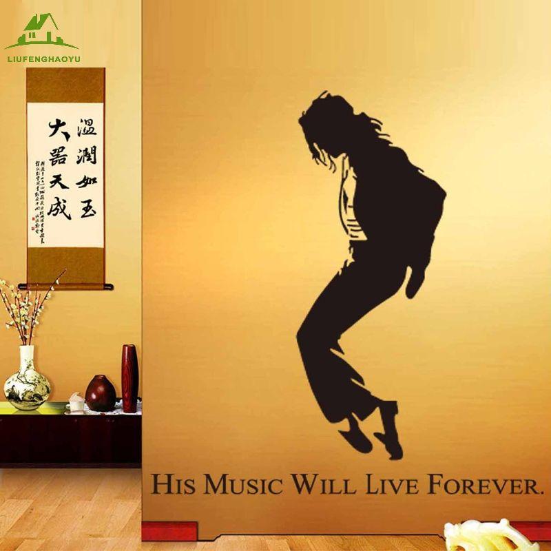 Michael Jackson DIY Vinyl Wall Stickers Home Decor Art Decals Design ...