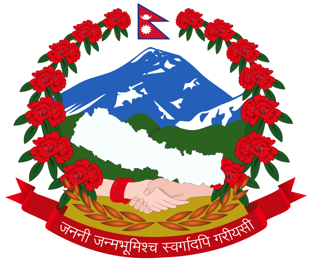 Nepal Wikipedia The Free Encyclopedia National Symbols Coat Of Arms Nepal Flag