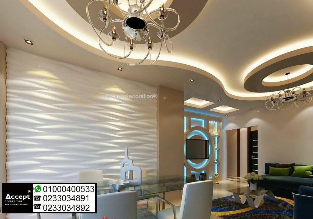 تشطيبات داخلية وديكور اعمال الكهرباء والاضاءة الدهانات وورق الحائط والبوسترات اسقف معلقة جبس بورد مكتبات جبس ب Tv Wall Design Wall Design Bathroom Mirror