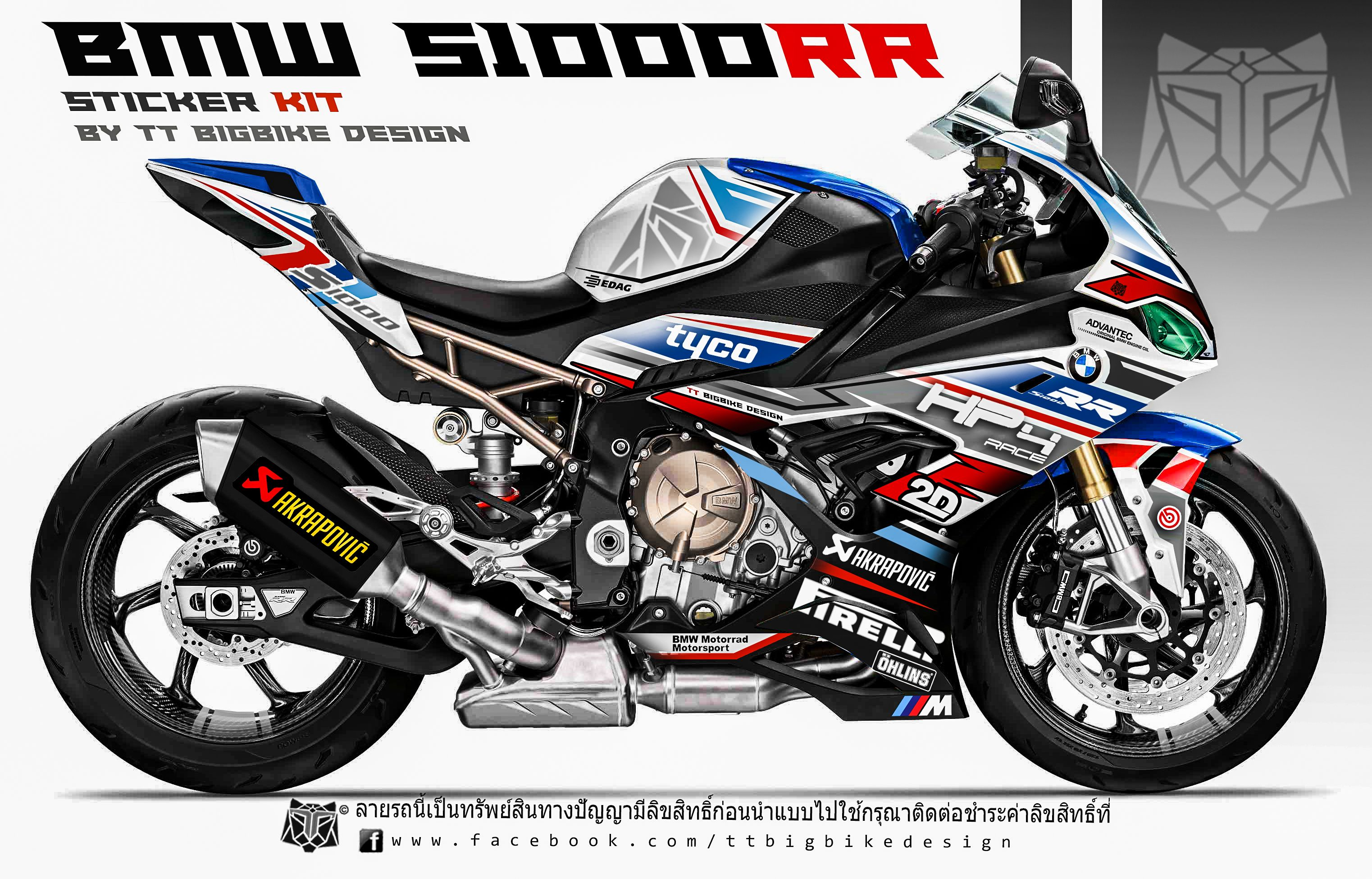 Design Concept Graphic Kit For S1000rr 2019 Cars Bikes Honda