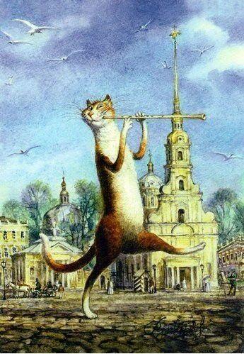 Счастливые коты художника Владимира Румянцева ...