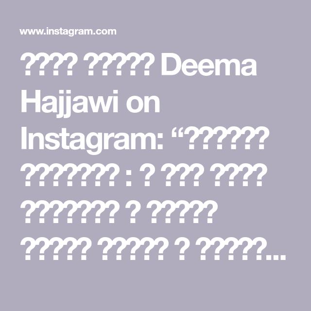 ديما حجاوي Deema Hajjawi On Instagram مهلبية الكسترد ١ لتر حليب المراعي ٤ ملعقة كبيرة كسترد ٤ ملعقة كبيرة سكر ٤ ١ كوب فستق حلبي مطحون ٢ ١ ملعقة صغيرة Deserts