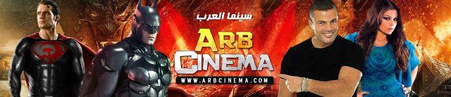 رمضان 2019 شاهد مسلسلات رمضان مجانا Blog Posts Cinema Blog