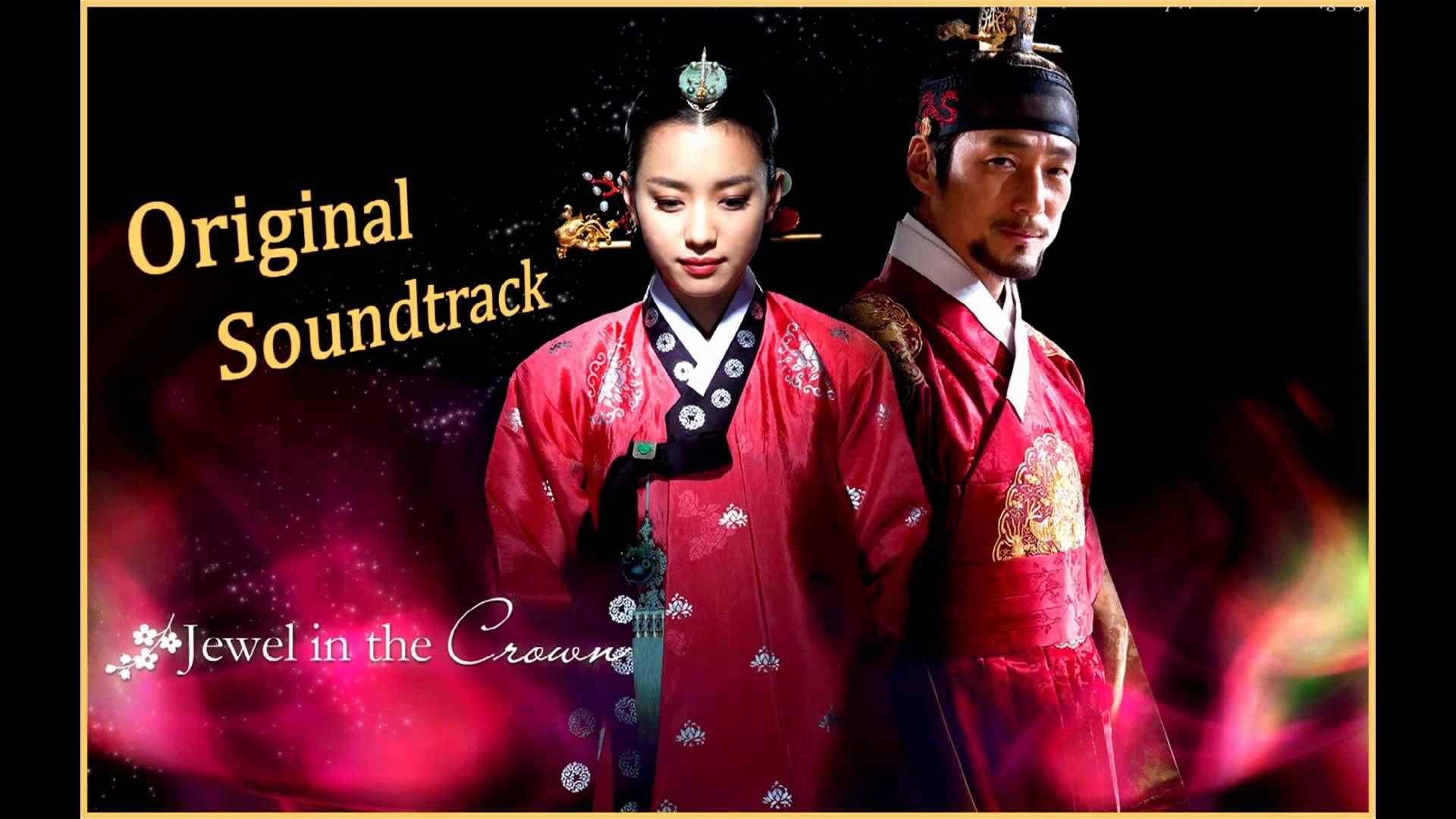 Swallow The Sun Korean Drama Songs - colqknowledge's diary