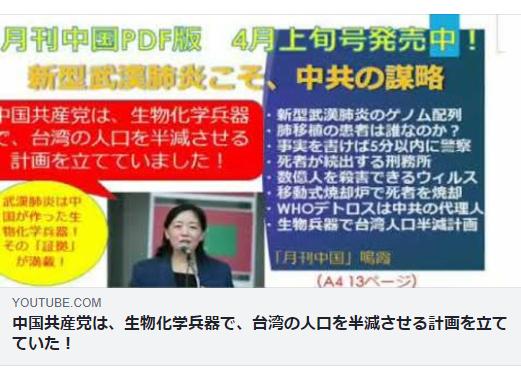 国家 条件 理想 日本 の 「理想国家日本の条件」もくじと内容紹介