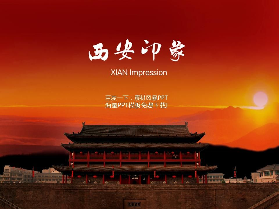 exquisite chinese ppt wind templates free download powerpoint ppt